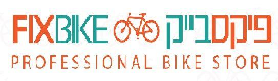 פיקס בייק ירושלים, חנות אופניים בירושלים, אופניים חשמליים בירושלים