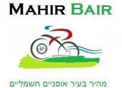 חנות אופניים חשמליים בירושלים מהיר בעיר