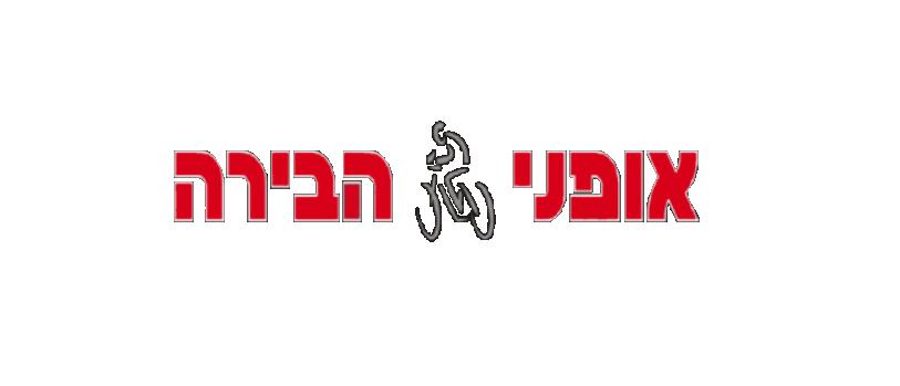 אופני הבירה, ירושלים