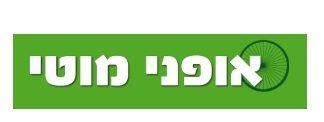 אופני מוטי, חנות אופניים בירושלים ברחוב יהודה הנשיא