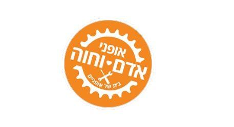 אופני אדם וחוה באר שבע, אופניים חשמליים בבאר שבע, חנות אופניים באר שבע