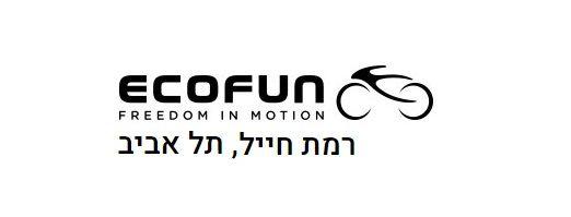 אקופאן רמת החייל, תל אביב