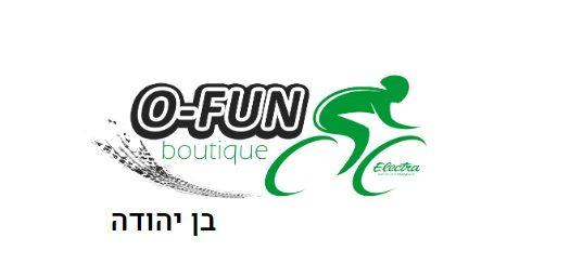 או-פאן בן יהודה, תל אביב O-Fun