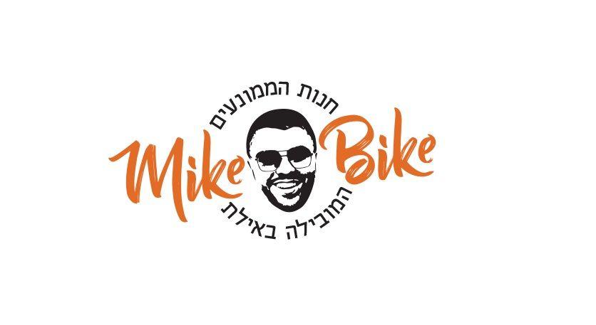 מייק בייק אילת, mike bike אילת
