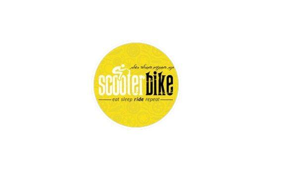 סקוטר בייק, אופניים חשמליים באילת