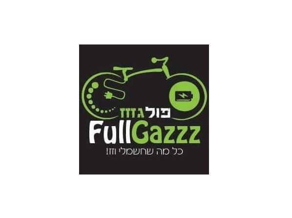 פולגז (Fullgazzz), אשקלון