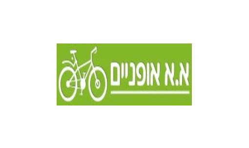 א.א אופניים נהריה, חנות אופניים חשמליים בצפון, אופניים חשמליות נהריה