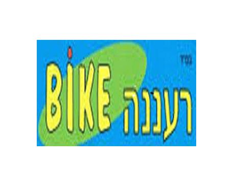 רעננה בייק, חנות אופניים חשמליים ברעננה, אופניים חשמליות רעננה