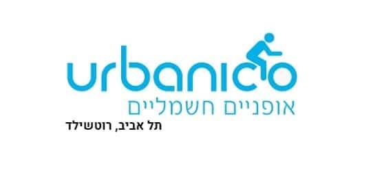 אורבניקו רוטשילד, תל אביב