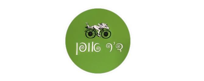 """ד""""ר אופן אופניים חשמליים בתל אביב"""