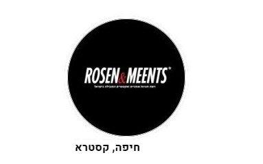 רוזן ומינץ, חיפה קסטרא
