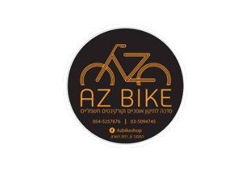 AZ bikes - איי זד בייקס, רמת השרון
