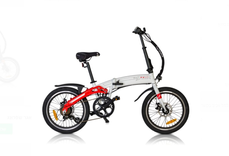 אופניים חשמליות קטנות